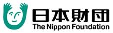 (財)日本財団