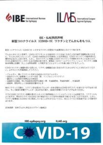 声明・日本語のサムネイル